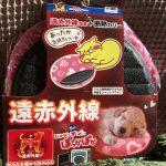 犬猫のレンチン湯たんぽ ドギーマン 遠赤外線レンジでチンしてぽっかぽか
