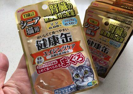 老猫が歯肉炎の時のフード対策&便秘対策